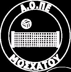 Α.Ο.ΠΕ ΜΟΣΧΑΤΟ – ΒΟΛΛΕΥ
