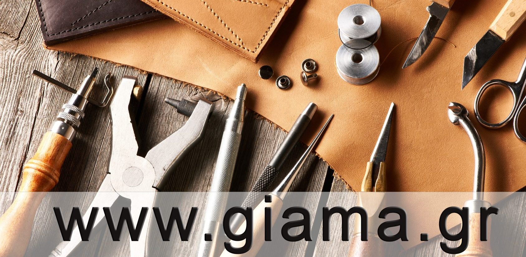 giama - Επιδιορθώσεις Δερματίνων